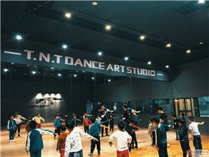 偃师市首阳山新区TNT街舞艺术工作室