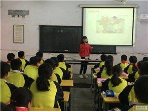 新濠天地网站市第三小学举行外出学习教师汇报交流校本教研活动