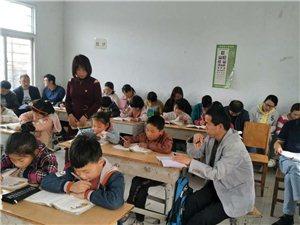 新濠天地网站市第二小学到八台下曹小学送课