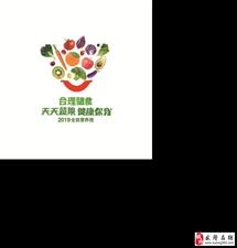 """【重磅消息】武隆区2019""""全民营养周""""启动仪式暨科普讲座"""