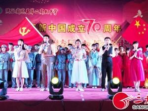 陇县第二高级中学成功举办第十二届校园文化艺术节