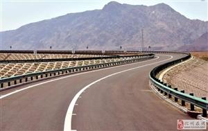 重磅!途经化州北部高速公路开建,平定文楼播扬那务将腾飞!