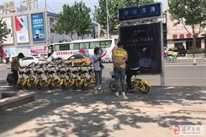 """松果电单车团队出动,集中处理违规骑行,小心被""""拉黑""""。"""