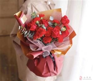 5月12日母亲节鲜花 免费送~T楼跟帖