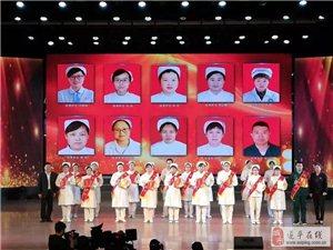 """祝贺金沙平台网址仁安医院张品被评为2019年驻马店市""""优秀护士""""!"""