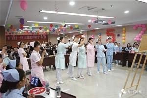 """""""5·12""""国际护士节来临,开化各医院活动丰富,为白衣天使送上节日祝福"""