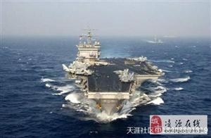 中��第3艘航母正模�K化�M�b 比前2艘大得多 ZT