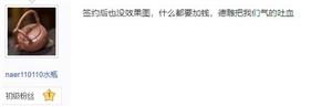 �I用他人案例做�V告被�l�F,福州�@家德系�b修公司打�了!