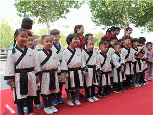 """博兴县童学馆举办""""清清茶香母亲节・寸草春晖谢妈妈""""母亲节活动"""