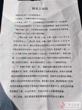 广安市御江华庭房子多次违约停工不交房,相关部门能处理一下吗?