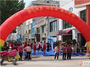 5月11日上午11:18分,博兴首家网红甜品店――哈茶加正式开业!