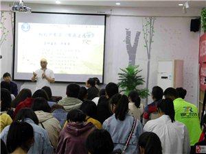 铜仁在线诗歌创作者参加铜仁学院举行的芦苇岸《带我去远方》新书分享会