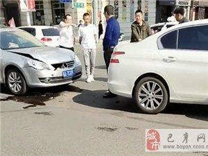 巴彦县北二道街两车追尾肇事,还刮倒了一位老大爷,路口慢行!