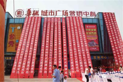 """近日,""""华联城市广场""""再次刷爆了杞县人民的朋友圈!"""