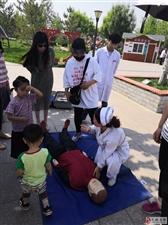 无极县医院开展防灾减灾科普知识宣传活动