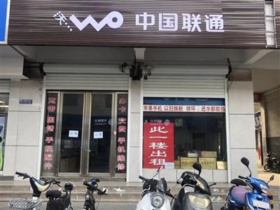 栾川街头为什么有那么多门店转让?原因是...