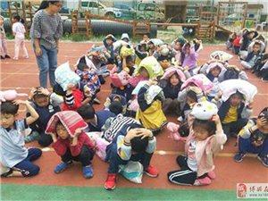 """博兴县第一小学幼儿园开展""""地震来了我不怕""""应急演练活动"""