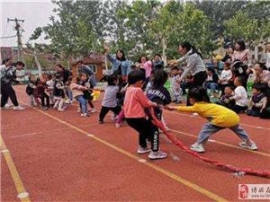 """博兴县第一小学幼儿园开展""""大手牵小手,一起来运动""""为主题的亲子运动会"""