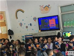"""博兴县第一小学幼儿园开展以""""母爱情深""""为主题的母亲节亲子活动"""