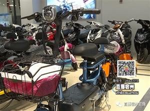 电动自行车新强制性国家标准出台,宿州人为何愁眉不展