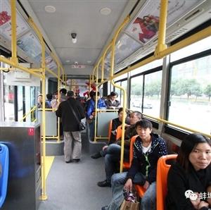 宿州这路公交临时有变化,是你常坐的吗?