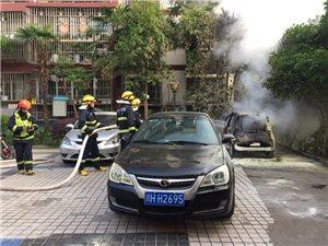 清江B区一辆代步车自燃