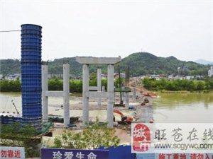最新进展!旺苍县城嘉川至东河段公路东河内桩基全部完成