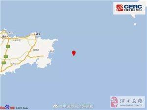 今天!山东附近发生地震!