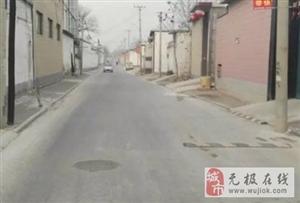 无极东小镇村村貌