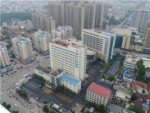 好消息!潢川县人民?#30342;?#35201;扩建新院区,你希望建在哪里?