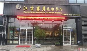 首届亚洛博采优质大米展销 暨端午礼品订货会将在江尘茗月举行