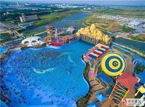 博兴人想要的水上乐园全新升级啦!占地260亩,大型水上游乐项目、、、