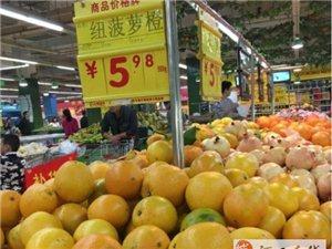 网友:水果贵的吃不起了!农户、批发商、水果店:我们没挣钱!
