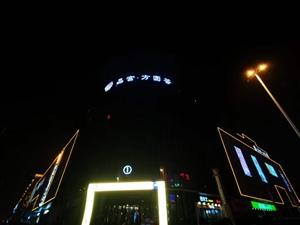 晶宫・方圆荟