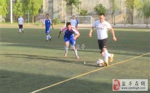 """盐亭""""嫘祖・显兴杯""""第五届青年足球联赛开幕"""