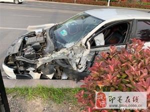 车祸猛于虎!即墨创智新区山师实验学校东?#19979;房?#35199;……