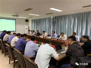 开化县公共文化广场项目最新进展播报