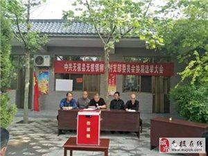 �o�O柳�村村貌