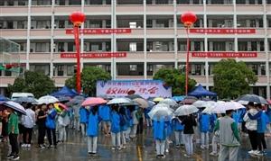 """下雨天,找份好""""薪""""情!县内首场校园拉斯维加斯线上注册会完美收官!"""