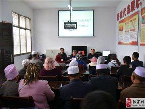 """张家川举办""""扶贫车间""""培训班为农民充电"""