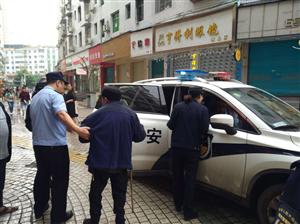 广安区综合执法局 及时救助一老年痴呆症患者