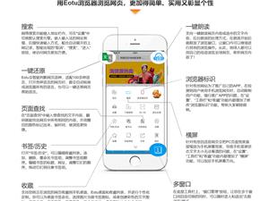 这款翻译浏览器我用的很开心,你们呢?