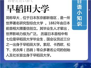 滁州暑假日语培训班滁州日语培训