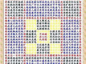 【中�A文明】游�|��嗡嗡�D  �C抒���(文/李惠敏)