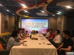 武汉市江夏区年轻一代企业家商会(筹)再次走进七彩云教育综合体