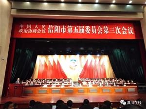 县政协主席涂白亮在市政协大会发言,为潢川的发展提出多条令人振奋的建议!