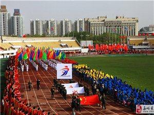 嘉峪关市第二届全民健身运动会开幕式