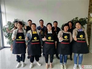 南阳专业烧烤培训