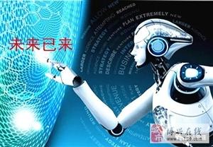未来已来:谨鼎财务机器人落户兴福钢铁市场