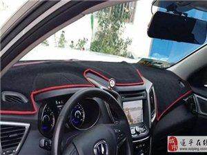 """注意:车上这个垫子赶紧拿走,很多人因为它""""吃尽苦头""""!"""